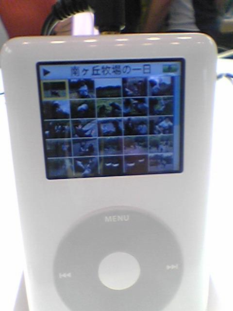 SCOOOOOOP!! iPod Photo 実機速攻インプレッション!_b0029315_17443220.jpg