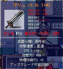 b0039021_1055973.jpg