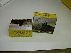 a0028123_1957255.jpg