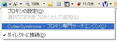 b0040423_13135258.jpg