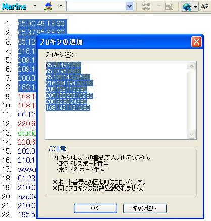 b0040423_13142547.jpg