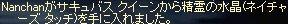 b0011730_21213722.jpg