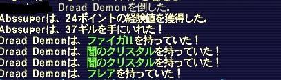 b0032757_221113.jpg