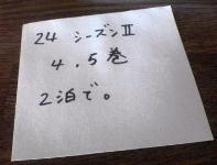 b0042662_18321548.jpg