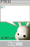 b0025967_13452835.jpg
