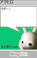 b0025967_13481514.jpg