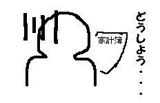 b0049674_1219422.jpg