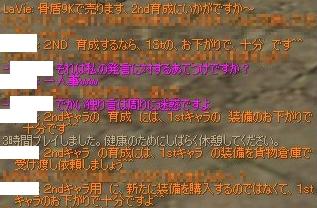 b0038576_0133595.jpg