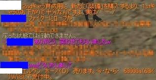 b0038576_0172725.jpg