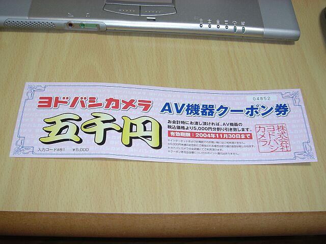 b0048879_4574218.jpg