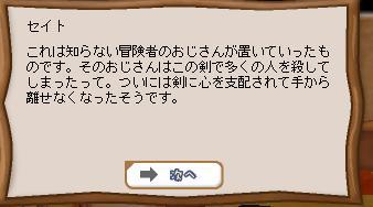 b0027699_6154359.jpg