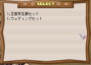 b0027699_618737.jpg