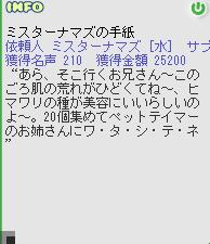 b0027699_621183.jpg