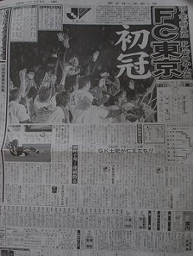スポーツ新聞を買い漁る女が一人_a0025133_1711846.jpg
