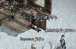 b0050075_2011936.jpg