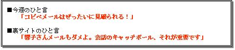b0034895_125957.jpg