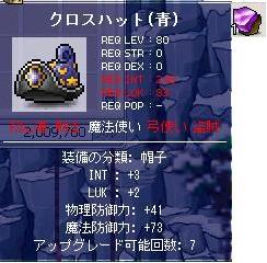 b0056032_20103114.jpg