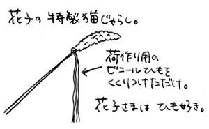 b0028155_1874382.jpg