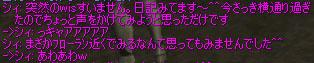 a0030061_2037416.jpg