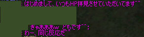 a0030061_203852.jpg