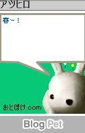b0025967_13252396.jpg