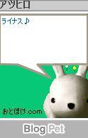 b0025967_1544742.jpg