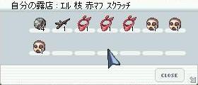 b0029957_19102210.jpg