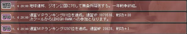 b0028685_21483958.jpg
