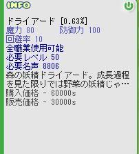 b0027699_16595294.jpg