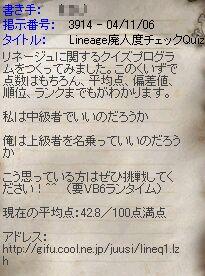 b0023812_2242714.jpg