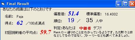 b0023812_2264631.jpg