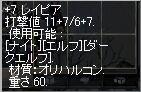 b0023812_2294351.jpg