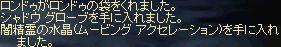 a0014666_2117581.jpg
