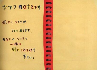 b0002580_2011465.jpg