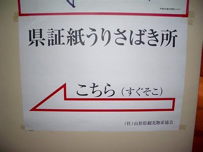 a0004909_1962879.jpg