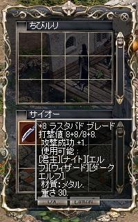 b0056117_840368.jpg
