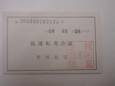b0035524_17123474.jpg