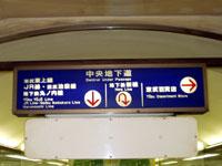 池袋駅路線_b0051635_16241475.jpg