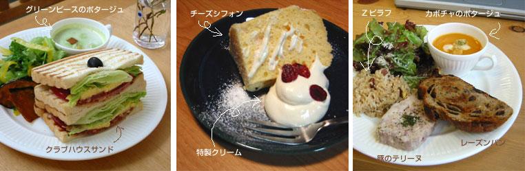 秋メニュー紹介_a0017350_011434.jpg
