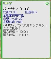 b0023589_2292063.jpg
