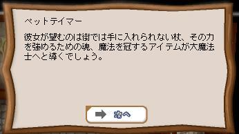 b0037097_4383784.jpg