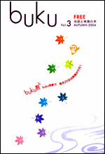 c-buku_b0051635_1443125.jpg
