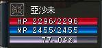 b0060355_1546507.jpg