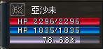 b0060355_1547289.jpg