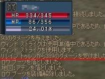 b0060355_1674389.jpg
