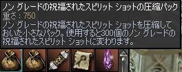 b0025370_10395121.jpg