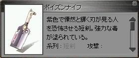 b0032787_1474683.jpg