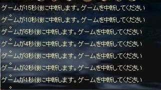 b0007090_10371918.jpg
