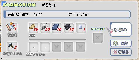 b0027699_22573563.jpg