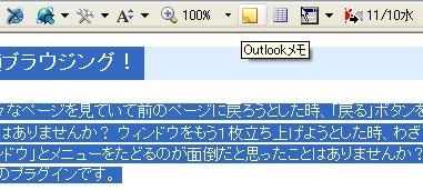 b0040423_22452936.jpg